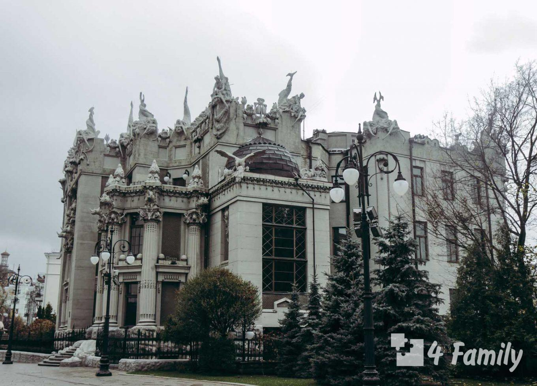 4family Дом с химерами в Киеве