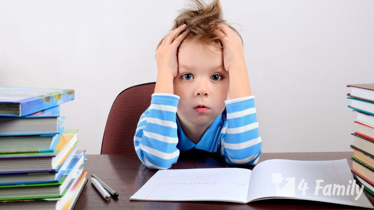 4family ребенок не хочет учиться