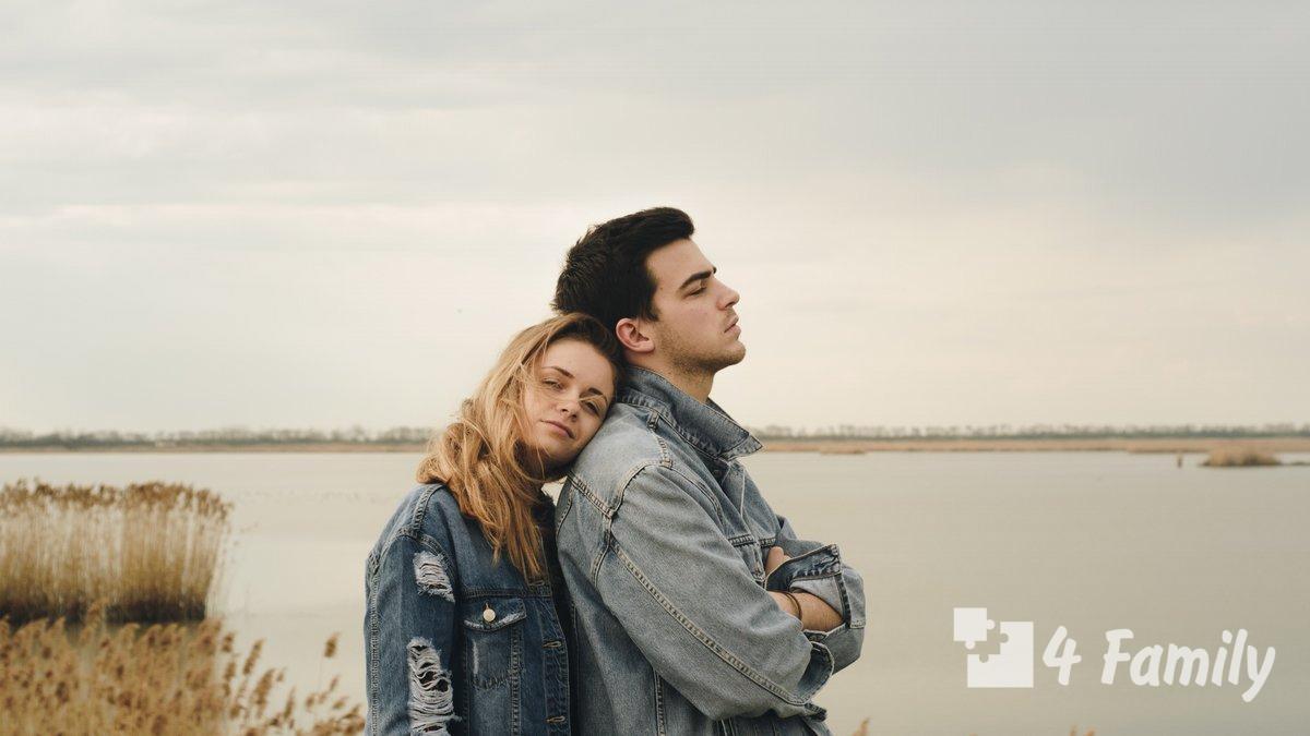 4family Как сделать брак счастливым