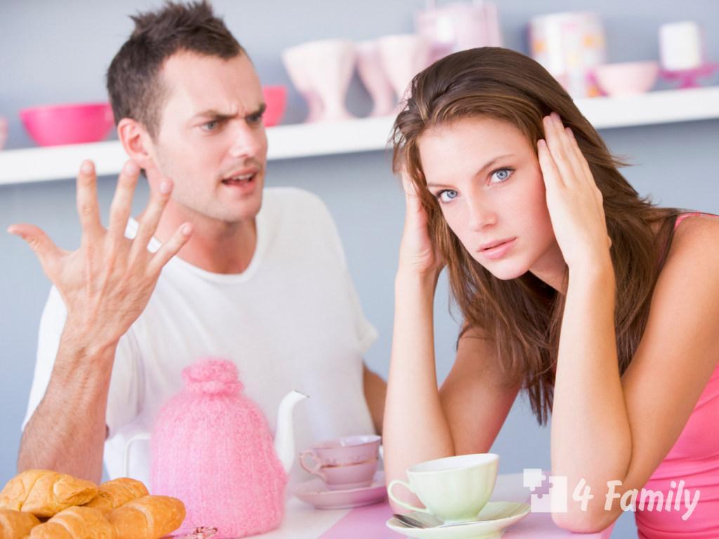 4family Супружеские конфликты