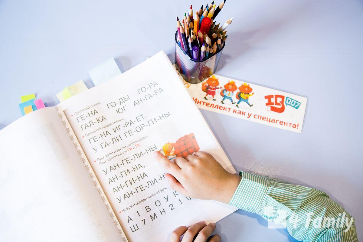 4family Скорочтение важность и методика обучения