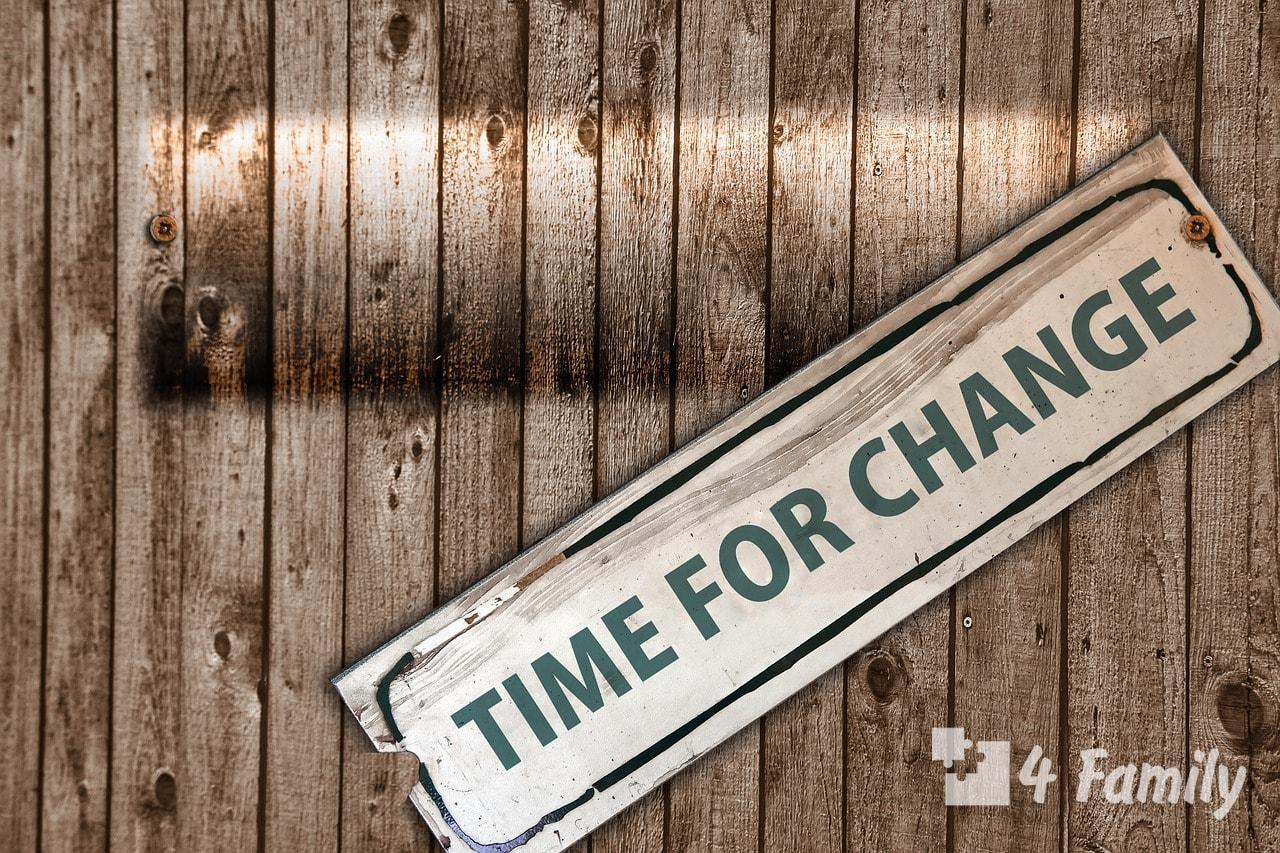 4family Как измениться в лучшую сторону