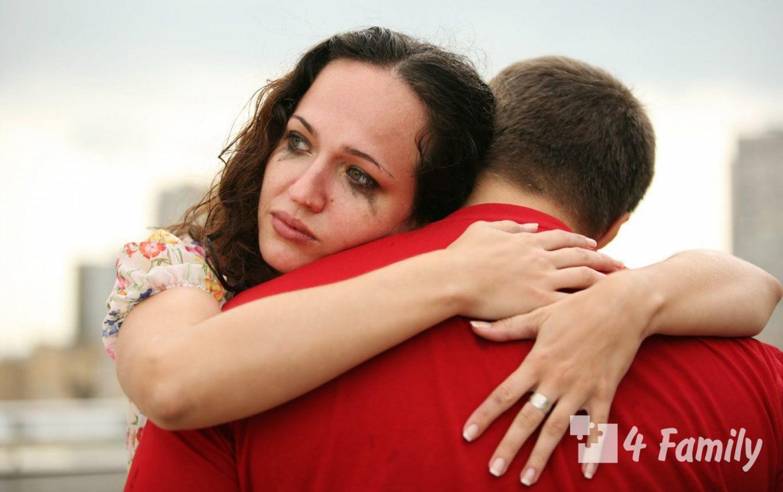 4family Простить измену и сохранить семью