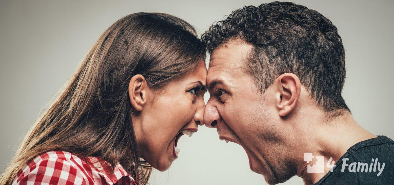 4family Как поставить мужа на место