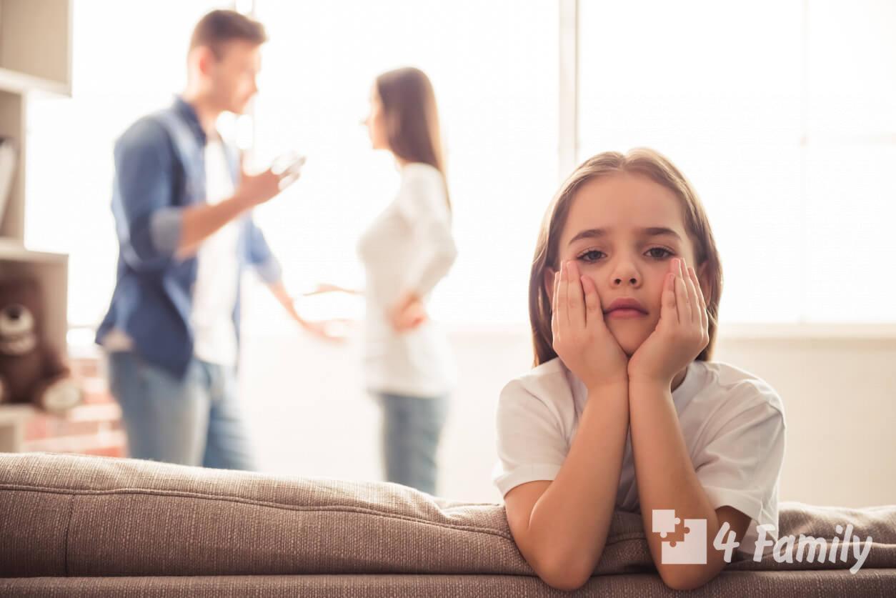 4family Проблемы неполных семей