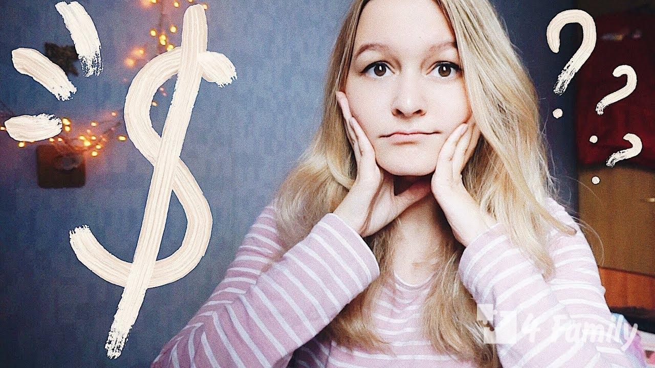 4family Как можно заработать деньги подростку