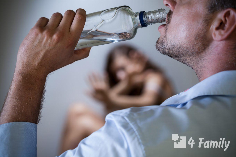 4family Что делать если муж пьет