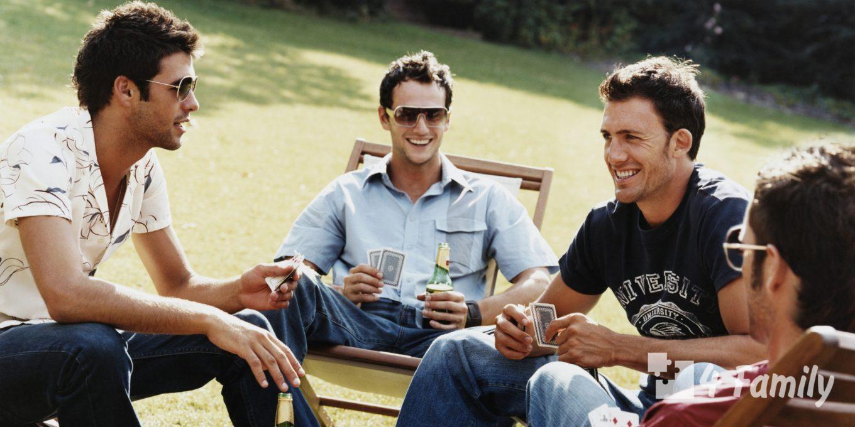 4family Друзья мужа – враги или союзники