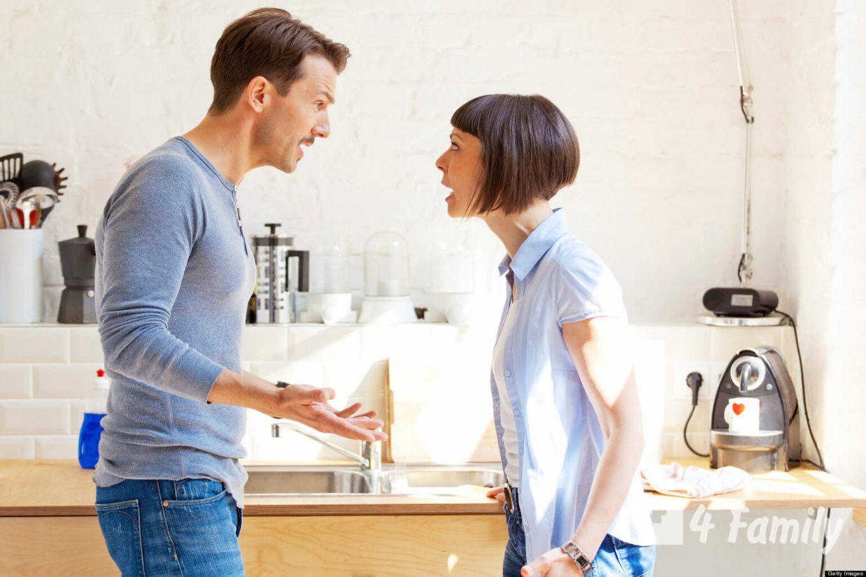 4family Что делать, если в семье постоянные ссоры