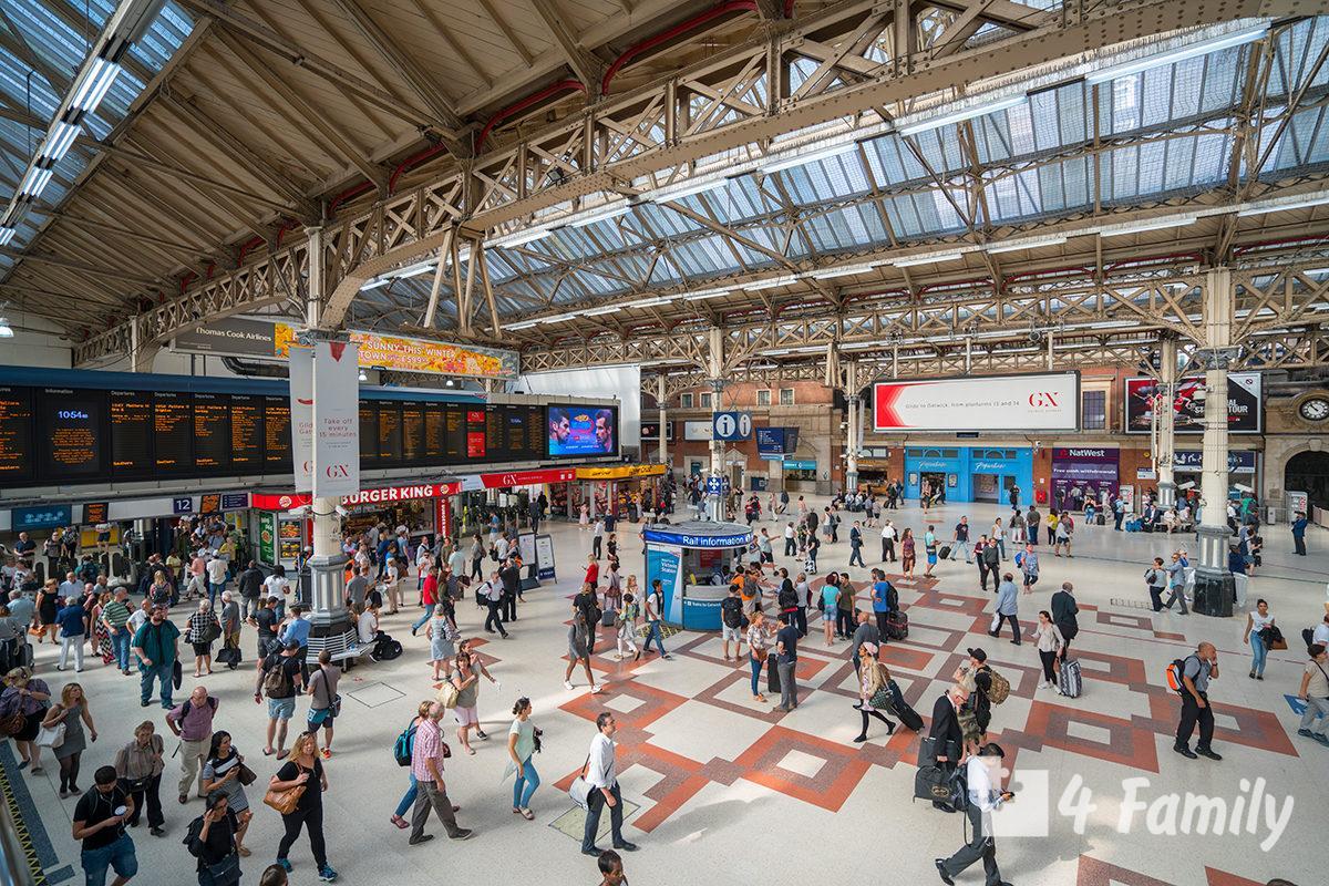 4family Вокзал Виктория в Лондоне