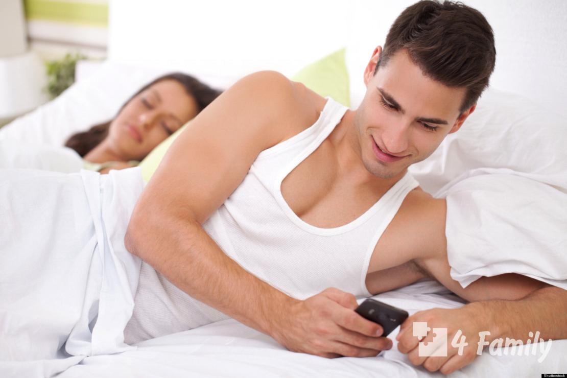 4family Почему мужчины изменяют